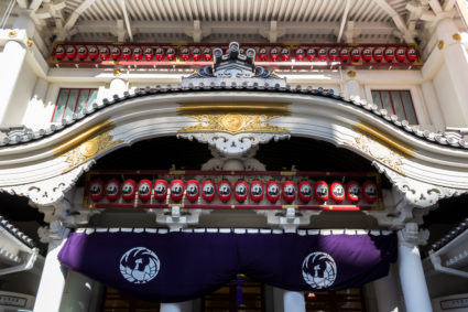 Kabuki-za-teatern