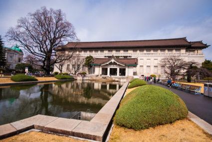 Tokyos nationalmuseum